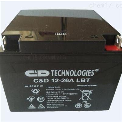 C&D 12-26A LBT 12V26AH西恩迪蓄电池 12-26 LBT 12V26AH UPS专用