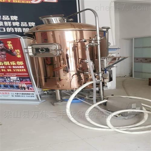 个人500L一拖四啤酒设备出售