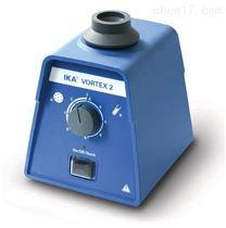 IKA Vortex 2旋涡混匀仪V2 Vortex Mixer
