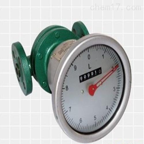 环氧树脂漆齿轮流量计生产厂家