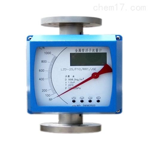 北京生产金属管浮子流量计