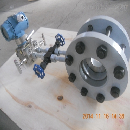 液化气专用流量计