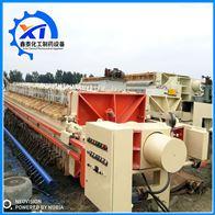 多规格回收二手铸铁/带式/箱式/板框式压滤机