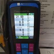 Multilyzer STx菲索Multilyzer STx烟气分析仪