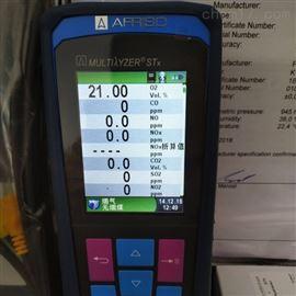 菲索Multilyzer STx烟气分析仪