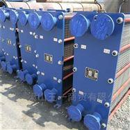 厂家处理板式换热器