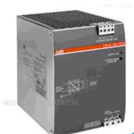 CP-T24/20.0CP-E5/3.0瑞士ABB电源