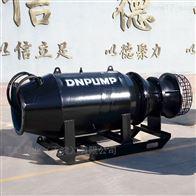 350-1500QZB防汛潜水轴流泵怎么安装