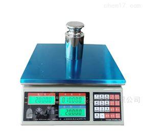 ACS-C-15(AE)英展ACS-C-15kg(AE)电子计数秤15kg/1g