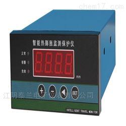 热膨胀监视保护仪QBJ-3XRN型