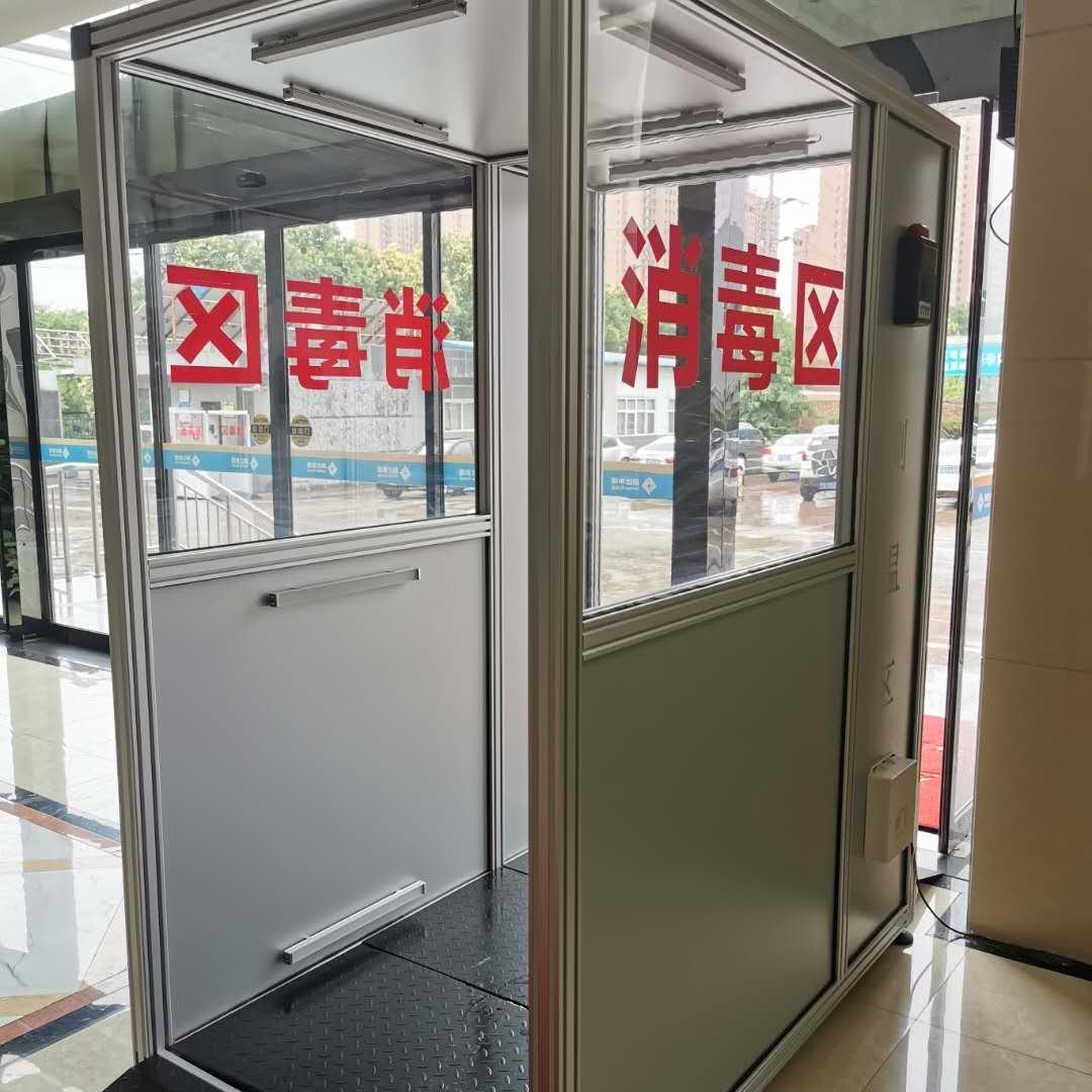 测温消毒走廊