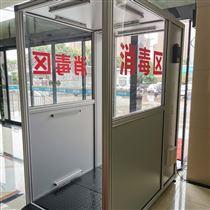 ZWX-1測溫消毒走廊