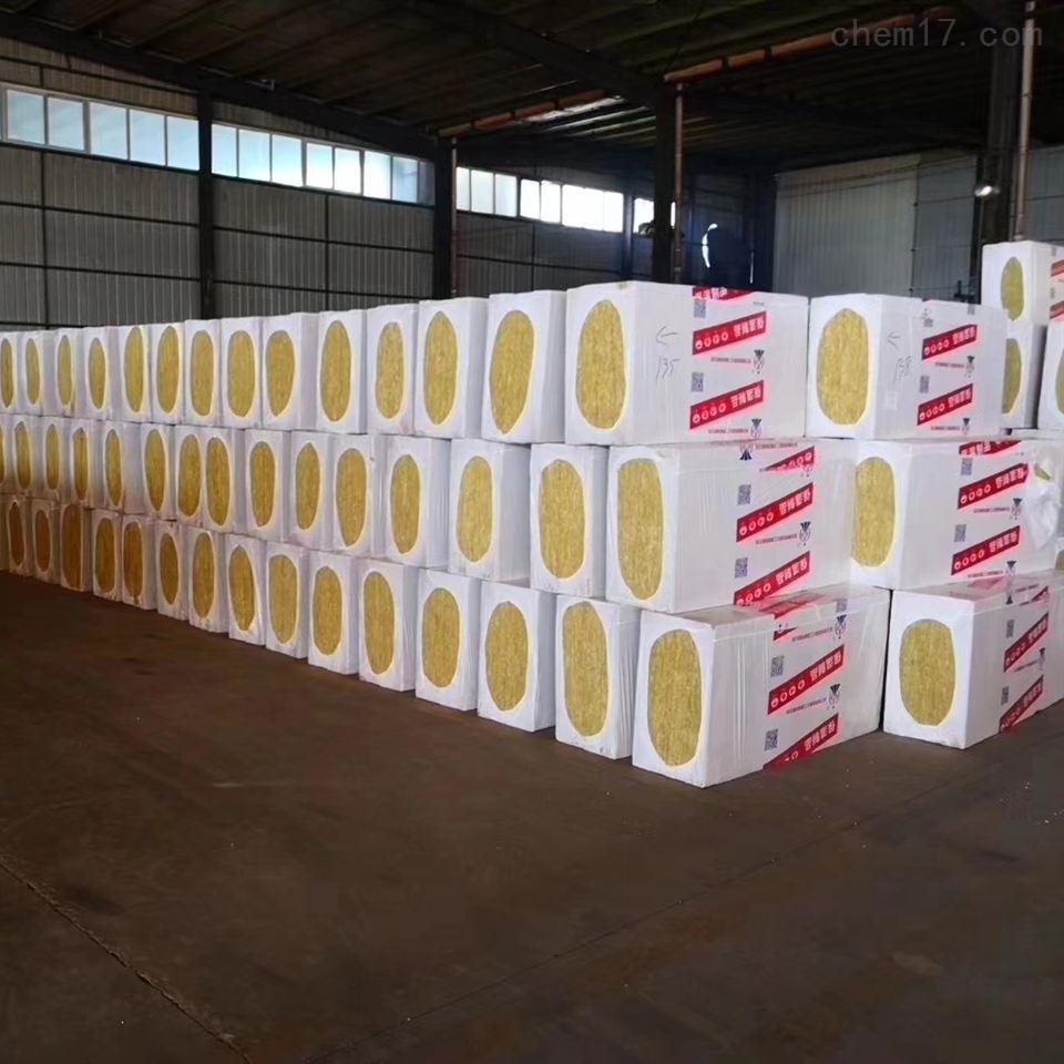 厂家生产外墙岩棉复合板