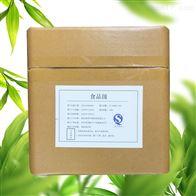 L-抗坏血酸棕榈酸酯生产厂家报价