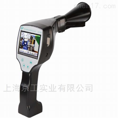 压缩空气测漏仪LD500