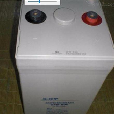 光宇蓄电池GFM-500 光宇2V500AAH UPS