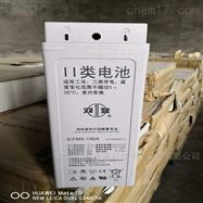 双登蓄电池6-XFMJ-90/12V90AH厂家直销
