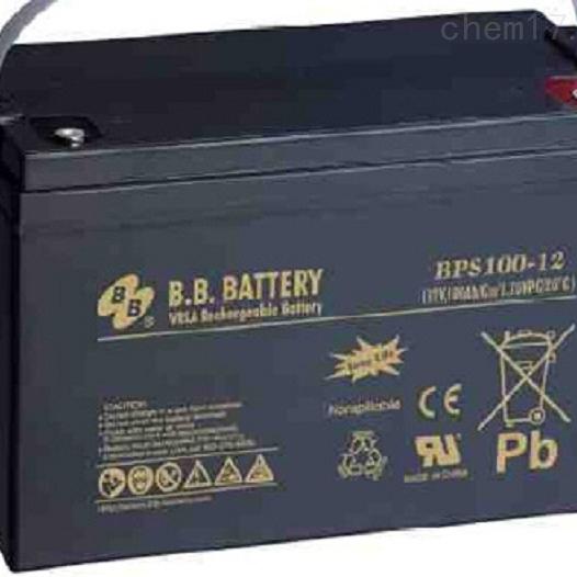 台湾BB蓄电池BPS100-12报价