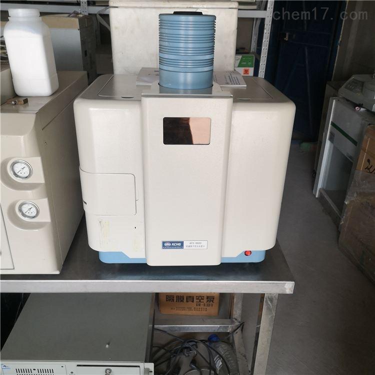 出售二手原子荧光光度计 AFS-8800