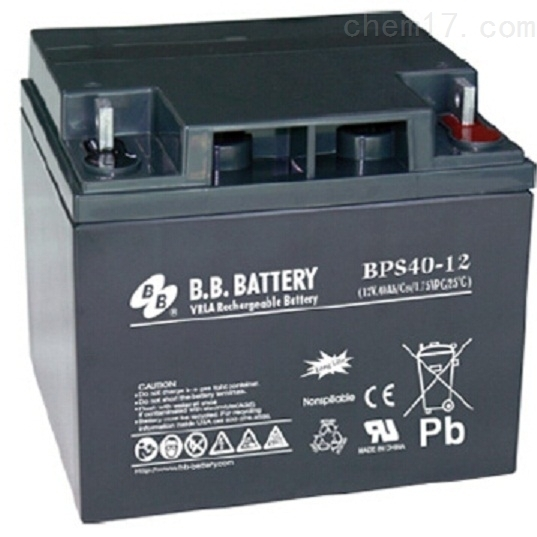 台湾BB蓄电池BPS40-12原装正品报价