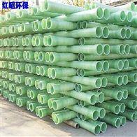 DN50-4000可定制雨水管道