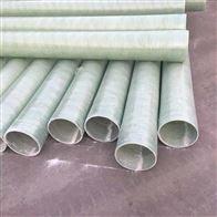 DN50-4000可定制内蒙古玻璃钢烟道管安装厂家