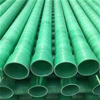 2800 2600 2400 2000可定制葫芦岛玻璃钢消防管道哪里有