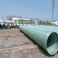 DN50-4000可定制排烟管道