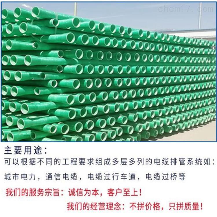 <strong><strong>白山雨污同流玻璃钢管道生产加工</strong></strong>
