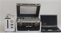 GC-9890GC-9890便携式燃气分析仪液化气