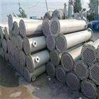 全国销售二手不锈钢列管冷凝器