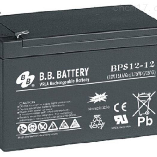 台湾BB蓄电池BPS12-12原装正品销售