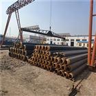 潍坊市聚氨酯发泡采暖保温管道厂家生产加工
