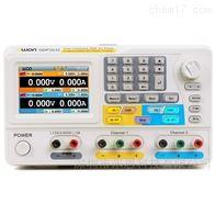 ODP3031/ODP3032利利普 ODP3031/ODP3032 可编程电源