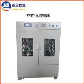 HYQ240S双层大容量恒温摇床 全温振荡培养箱厂