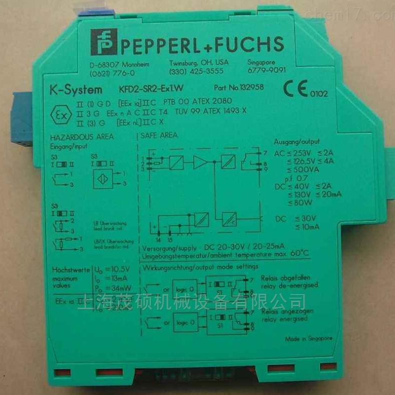 KFA6-SR2-EX1.W德国P+F模块KFA6-SR2-EX1.W现货