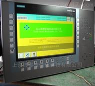 西门子(MP277屏开机后自动重启)十年修复