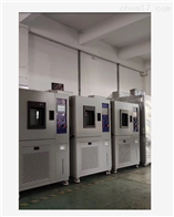 JW-HS2001恒定湿热试验箱