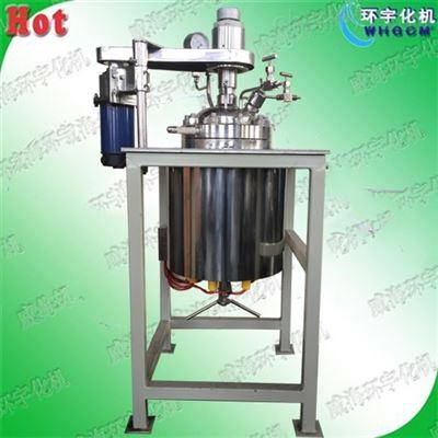 GSH10L电加热磁力搅拌反应釜