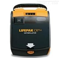 LIFEPAK-CR-Plus美敦力LIFEPAK CR Plus®自动体外除颤仪
