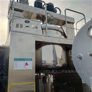 50L-500L二手500升真空乳化锅价格