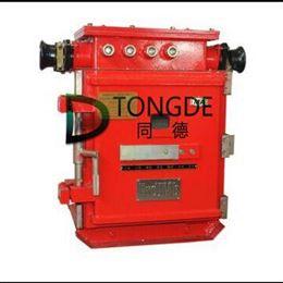KBZ-200/1140矿用隔爆型真空馈电开关