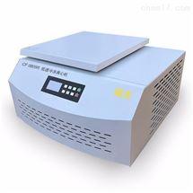 CF 0805R型实验室低速冷冻离心机