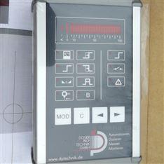 02德国进口斯泰格stego工业恒温器FZK 011