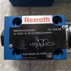德国Rexroth力士乐电磁阀原装正品