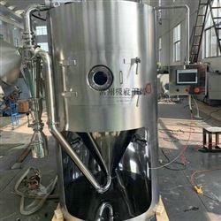 抗生素喷雾干燥机