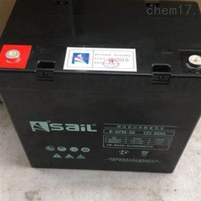 6-GFM-50 12V50AH风帆蓄电池6-GFM-50 12V50AH UPS专用