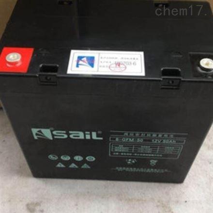 风帆蓄电池6-GFM-50 12V50AH UPS专用