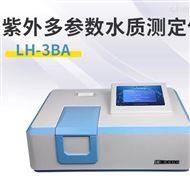 连华科技紫外多参数水质测定仪