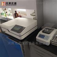 6B-50型污水厂氨氮测定仪 现货供应
